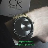 <b>Часы</b> | Ремешки для часов | ВКонтакте