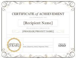 best photos of achievement certificate templates achievement award certificate template
