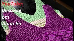 Вязание спицами: V-образный вырез/горловина - 4 МК. Вязаные ...