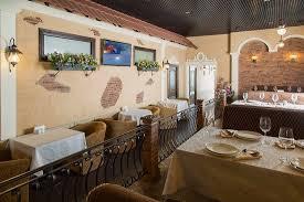 В <b>старом городе</b>, Троицк - фото ресторана - TripAdvisor