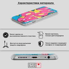 Пластиковый <b>чехол</b> для <b>Xiaomi</b> Mi5 с принтом Синее перо ...