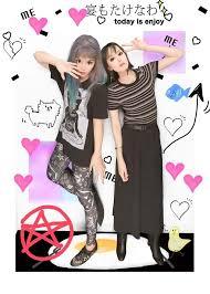 Osaka, Japan <b>Gothic</b> stores! Satanic Territory <b>occult</b> & witchcraft ...