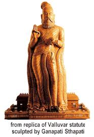 Image result for thiruvalluvar images