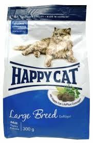 <b>Корм</b> для кошек <b>Happy Cat</b> Supreme 300 г — купить по выгодной ...