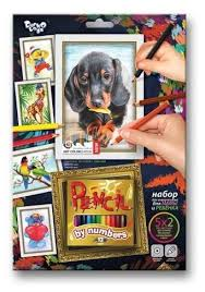 <b>Danko Toys Раскраска</b> по номерам. <b>Pencil</b> by numbers. Собака ...