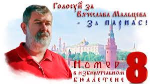 Украина не разрешит российской оппозиционной партии ПАРНАС проводить предвыборную агитацию в Крыму, - МИД - Цензор.НЕТ 6716