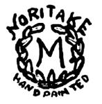 Resultado de imagem para nippon noritake