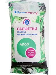 Cleanberry а/бакт <b>влажные салфетки</b> д/<b>рук</b> алоэ N 10 купить в ...
