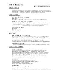 good teaching resume example lawteched best teacher resume perfect 2017