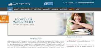 15 websites to increase productivity for college students this online academic help site allows students to get their doubts and queries solved in short period of time you are linked to the respective tutors who