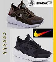 Мужские <b>Кроссовки Nike</b> в Украине. Сравнить цены, купить ...