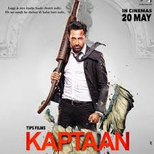 Watch   Kaptaan (2016) (Punjabi)    full movie online free
