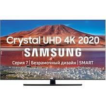 <b>Samsung TV</b>, купить по цене от 12020 руб в интернет-магазине ...