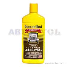 """<b>Doctor Wax</b> DW8217 <b>Полироль</b>-<b>очиститель</b>, защита """"""""<b>Карнауба</b>"""