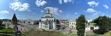 <b>Золотые ворота</b> во Владимире: описание, история, экскурсии ...