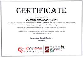awards and honors manabilang adiong phd 2015 special award for the essay gallipoli humanity quo vadis given by the islamic conference youth forum for dialogue and cooperation