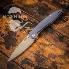 <b>Складной нож CJRB</b> Centros, сталь D2, Blue G10 купить в Казане ...