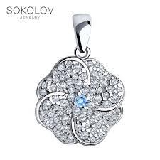 <b>Подвеска SOKOLOV из</b> серебра с фианитами - купить недорого в ...