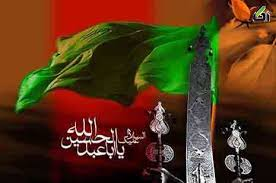 Image result for ‫امام حسين عاشورا‬‎