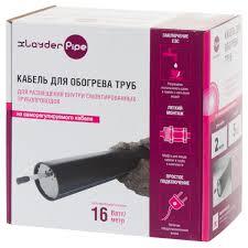 Комплект для обогрева xLayder <b>Pipe</b> EHL-16СТ-2 L в Москве ...