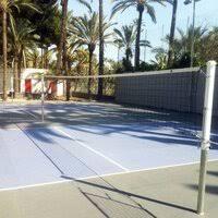 «<b>Сетка</b> волейбольная <b>EL LEON</b> DE ORO арт.14443020003 ...
