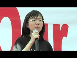 Image result for han hui hui
