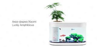 Аквариум <b>Xiaomi Descriptive</b> Geometry Fish Tank Aquaponics ...