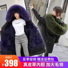 Женские шубы и одежда из меха из Китая - купить женские шубы ...