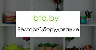 <b>Столовые</b> приборы купить в Минске, цена | bto.by