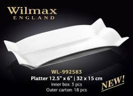 <b>Wilmax Блюдо</b> глубокое <b>фигурное</b> 32х15см WL-992583 купить в ...