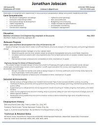 computer software s resume