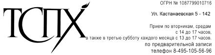 Помним. Гордимся! — Онлайн выставка ко Дню Победы ...