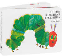 Купить <b>книги</b> от «<b>Розовый</b> жираф» — интернет-магазин OZON.ru