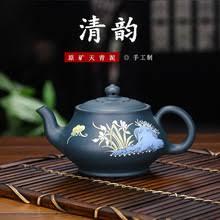 <b>Чайный сервиз</b> из эмалированной <b>керамики</b>, <b>чайный сервиз</b> ...