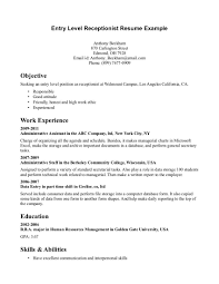 sample resume for medical receptionist no experience resume sample resume for medical receptionist no experience front desk receptionist resume sample entry level resume