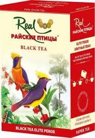 <b>Чай черный Real</b> Райские птицы Листовой Pekoe купить оптом ...