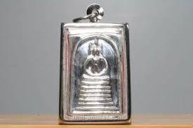 Bildergebnis für Amulett Weihen