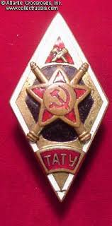Collect Russia SOVIET <b>BADGES Military</b> School <b>Badges</b> & Medals ...