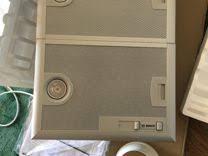 <b>Кухонная вытяжка bosh DHL</b> 545S купить в Москве | Товары для ...