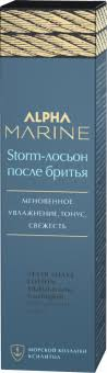 <b>Estel</b> Alpha Marine Storm <b>Лосьон после</b> бритья, 100 мл - Professional