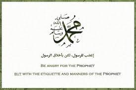 algeria: the prophet mohammed