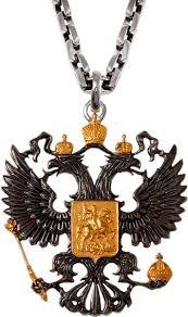 Кулоны подвески медальоны ФИТ 67471 f Мужской