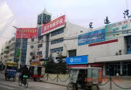 Dingyuan County