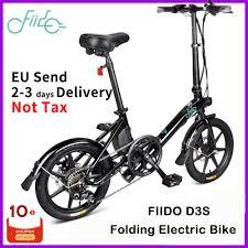 <b>FIIDO D3S Folding Electric</b> 250W Motor 25km/h 25 40KM Range ...