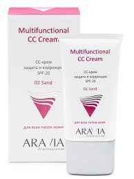 СС-крем <b>защитный SPF</b>-20 Multifunctional <b>CC Cream</b>, 50 мл ...