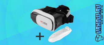 [РЕШЕНО] Как подключить пульт <b>VR Box</b> к телефону Android и ...