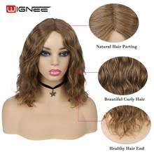 Shop Wig <b>Short</b> Black Bob Hair Natural - Great deals on Wig <b>Short</b> ...