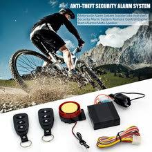 <b>Alarm</b> for <b>Bike</b> with Remote Control reviews – Online shopping and ...