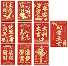 SAVITA <b>60Pcs</b> Chinese <b>New</b> Year Red Envelope of 2021, Chinese ...