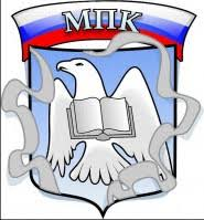 """Доклад на тему """"Переводы <b>В.А</b>. <b>Жуковского</b> и русская ..."""